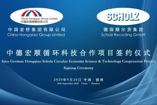 Scholz has a new joint venture in China